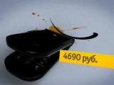 Билайн 3G телефоны
