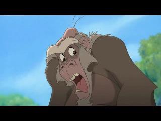 Мультфильм Disney - Тарзан 2 (Начало. Детство Тарзана) (2005)
